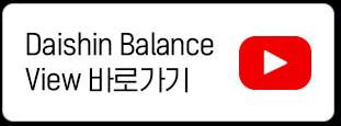 Daishin Balance View  바로가기
